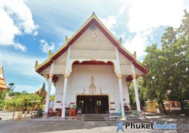 Wat Phra Thong – Phra Phud