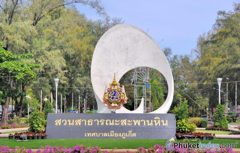 Saphanhin Park Phuket