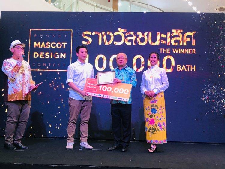 Mr.Bhummikitti Ruktaengam - The President of Phuket Tourism Association