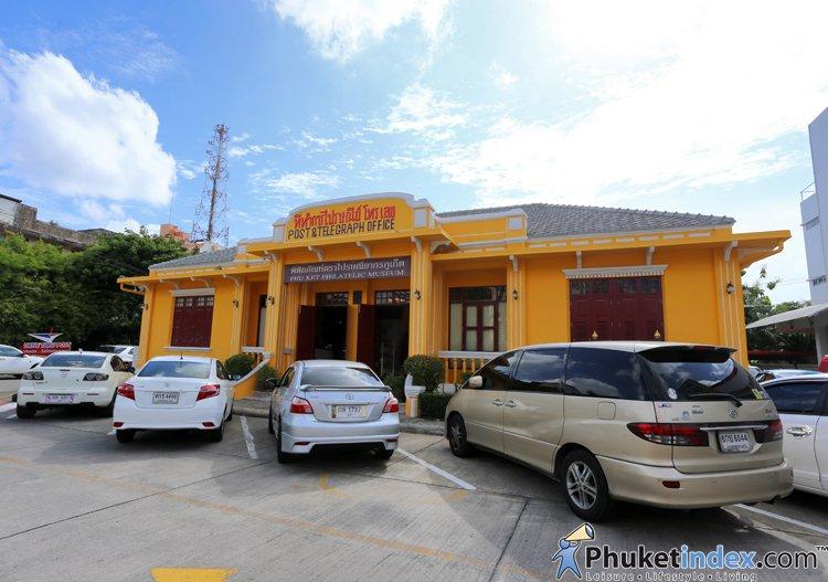 Local guide: Phuket Philatetic Museum
