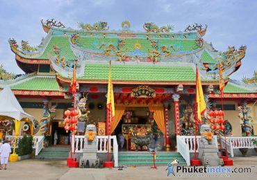 Guan Au (Guan Yu) Shrine – Baan Na Bon, Phuket
